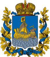 Прием макулатуры в Костроме