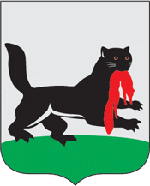 Пункты приема металлолома в Иркутске
