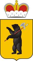Пункты приема металлолома в Ярославле