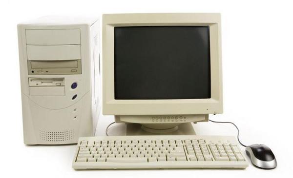 Куда сдать старый компьютер