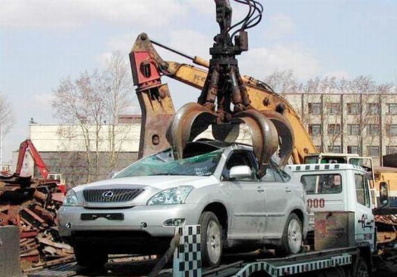 Сдать машину на металлолом